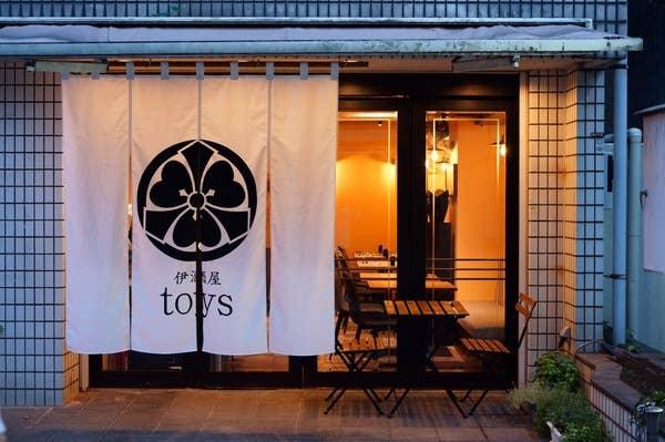 伊酒屋 toys(トイズ)