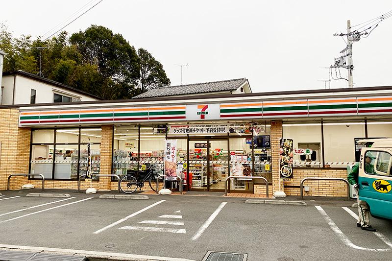 セブンイレブン経堂本町通り店